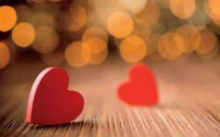 Поздравления с днем валентины. Поздравления с днем святого валентина для всех близких