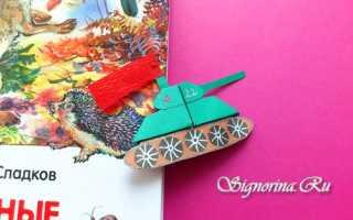 Мастер-класс. Открытка в технике оригами «9 Мая». Мастер-класс Оригами из бумаги к 9 мая