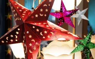 Новогодние игрушки из бумаги и картона. Как сделать елочные игрушки из бумаги
