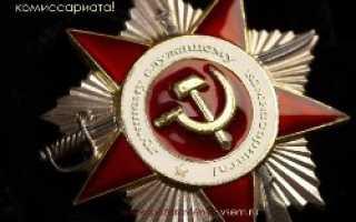 Поздравления военному. Поздравления с днем служащих военных комиссариатов в стихах и прозе