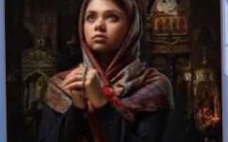 Есть молитва чтоб ребенок слушался и учился хорошо. Какая есть молитва чтобы ребенок хорошо учился