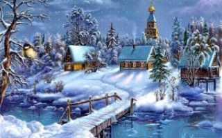 Зимние праздники: от истоков к современности. Зимние календарные праздники и обряды в русской тр