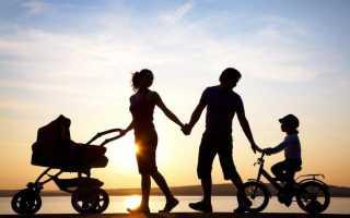 Что дает семья человеку и как это влияет на его будущее. Роль семьи в становлении личности