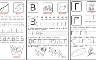 Печатные прописи для дошкольников распечатать. Прописи для детей. Прописи: фигуры, цифры, буквы