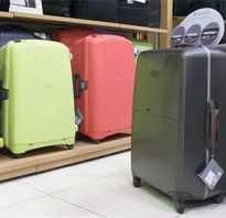 Выбираем правильный чемодан. Как выбрать чемодан на колесах хорошего качества