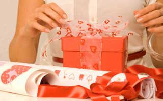 Оригинальный подарок лучшей подруге на день рождения. Что подарить лучшей подруге на день рождения