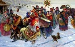 Праздник Коляды: когда и как его празднуют? Коляда пришла! Как правильно колядовать на Рождество