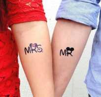 Парные тату для влюбленных на пальцах. Парные тату. Виды и значение парных тату