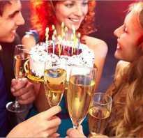 Поздравление мужчине от коллег. Лучшие способы поздравить коллегу с днем рождения
