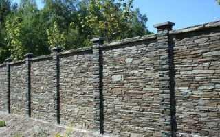 Забор из камня и металла. Выбор камня для постройки забора. Строительство забора из камня: видео