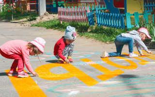 Первоочередная очередь в детский сад. Льготы на первоочередное поступление ребенка в детский сад