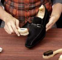 Как самостоятельно чистить обувь из нубука. Как почистить обувь из нубука в домашних условиях