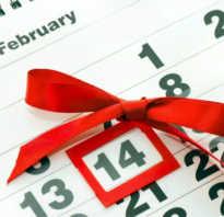 Что такое день влюбленных. День святого Валентина — история появления праздника