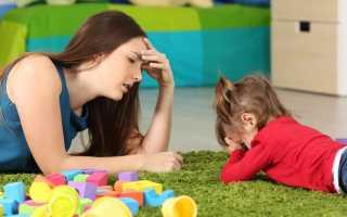 Ребёнок постоянно сваливает вину на других. Чувство вины у ребёнка. Последствия. Болезни