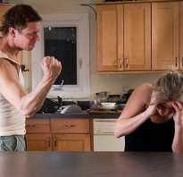 Домашнее насилие телефон доверия. Подробная инструкция для жертв домашнего насилия