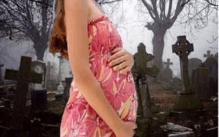 Можно ли беременным ходить на кладбище и на поминки? Почему беременным нельзя ходить на похороны