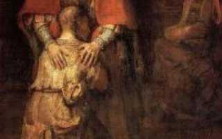 Притча о блудном сыне для детей. Притча о блудном сыне. Полный текст и толкование