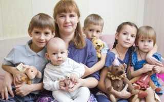 Единовременное пособие для малоимущих в году. Пособие на ребенка малоимущим семьям