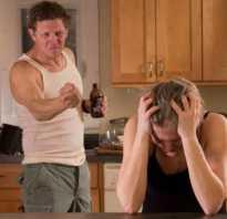 Муж алкоголик что делать. Как жить с мужем алкоголиком, помощь и как уйти от него