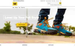 Модная мужская обувь весна-лето: купить брендовую обувь в онлайн-магазинах. Мужская обувь