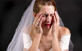 К чему снится Несостоявшаяся свадьба? К чему снится свадьба своя? Сонник собственная свадьба