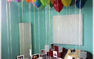 Оригинальный сюрприз любимому мужу на день рождения. Оригинальное поздравление мужу