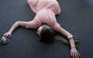 Причины и последствия обмороков у беременных. Описание обморока при беременности
