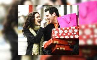Как научить мужчину быть щедрым. Женские хитрости: как мотивировать мужчину дарить подарки