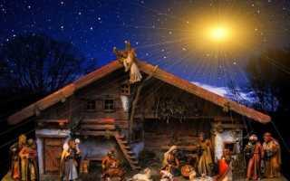 Рождество Христово: традиции, приметы, гадания, что нельзя делать. Что делают на рождество