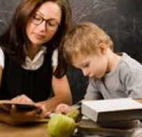 Новое в доу для воспитателей. Полезные ссылки для воспитателей доу. «Подготовка к школе»