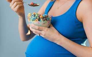 Начало беременности что можно и нельзя. Что можно и что нельзя кушать во время беременности