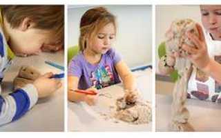 Интересные игры с простым и кинетическим песком для детей в детском саду. «Удивительный песок