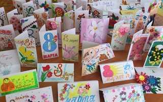 Открытка для мамы к 8 марта. Виды фото открыток. Последовательность изготовления открытки