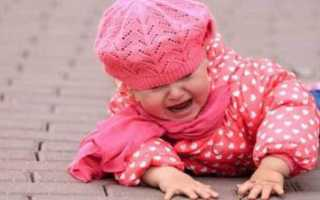Если ребенок ударился темечком что делать. Ребенок упал с дивана, ударился затылком, последствия