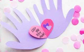 Красивые валентинки любимому. Открытка-закладка на день всех влюбленных. Сердце из пуговиц