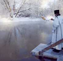 Поздравления с днем крещения 19 января. Крещение господне. Музыкальное поздравление с крещением