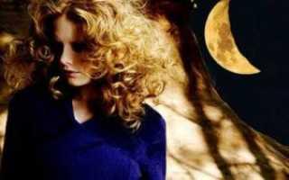Когда можно стричься на растущую луну. Лунные дни для стрижки волос. Когда лучше стричь волосы
