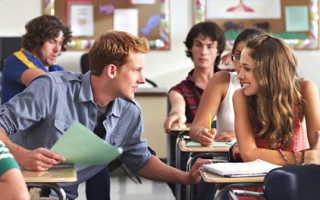 Как узнать нравлюсь ли я своему однокласснику. Как понять что ты нравишься мальчику