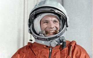 12 апреля день космонавтики статьи. День космонавтики — что нужно знать и как отметить