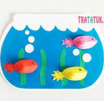 Аквариум – поделка из бумаги. Аппликация из цветной бумаги с помощью шаблона рыбка