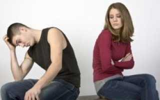 Как бросить красиво: искусство расставания. Как бросить парня, чтобы он не обиделся