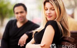 Признаки его симпатии. Признаки симпатии мужчины к женщине. Визуальные жесты девушек