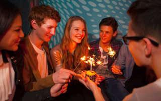 Сценка на день рождения 18 лет девушке. Как отпраздновать свое восемнадцатилетие