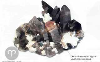 Топаз камень магические. Камень топаз, свойства и кому подходит по знаку зодиака