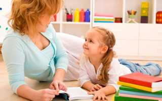 Как правильно воспитывать детей: полезные советы. Как надо воспитывать ребенка