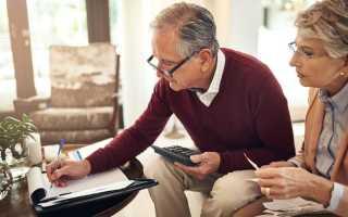 Алименты с пенсии. Удерживаются ли алименты с пенсионера? В каких случаях не удерживаются суммы