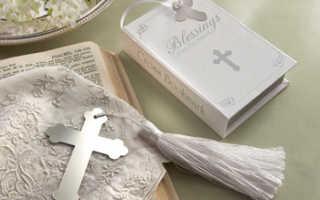 Что готовить на крещение ребенка. Что приготовить на праздничный стол на крестины ребенка