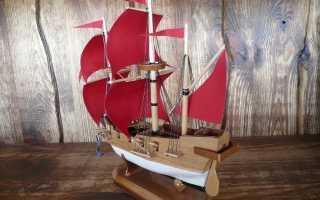 Корабли поделки из разного материала. Делаем настоящие бумажные кораблики: пошагово с фото