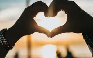 Как правильно вести себя с мужчиной, чтобы он влюбился? Как вести себя с мужчиной
